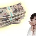 画像を使ってお金を引き寄せる5つの方法