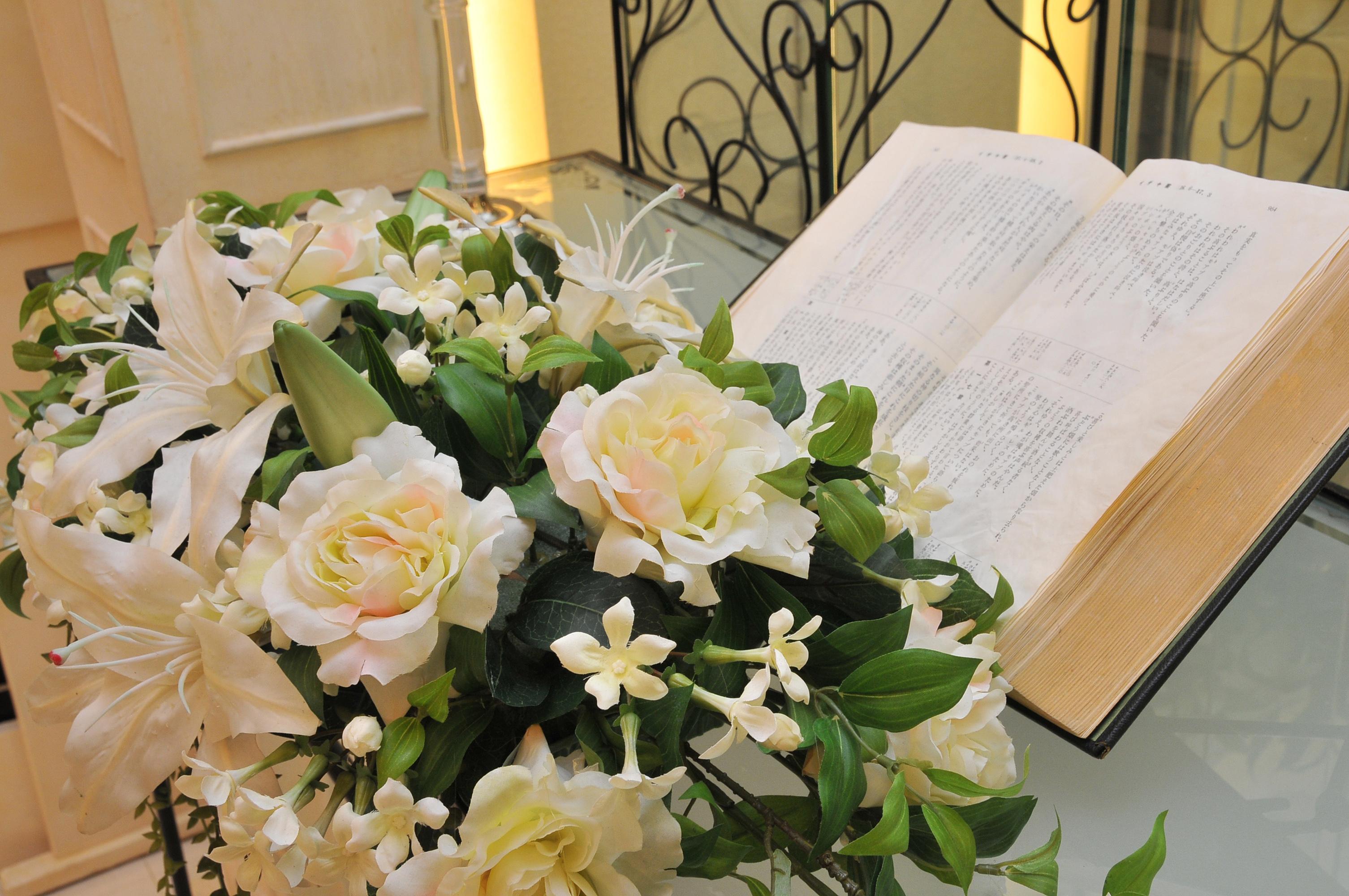 結婚を祝福するときに喜ばれる5つのメッセージ