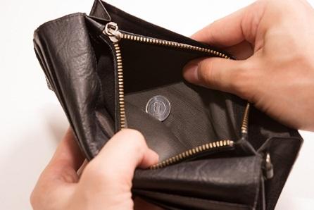 お金をくださいと言わなくても大丈夫!貯金6つの秘訣