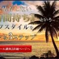 【サイト読者様★限定プレゼント★】